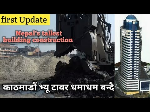 ktm view tower construction new update / one of Nepal's tallest building first update