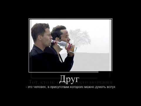 демотиваторы россия, картинки демотиваторы, демотиваторы смешные про, демотиватор дня