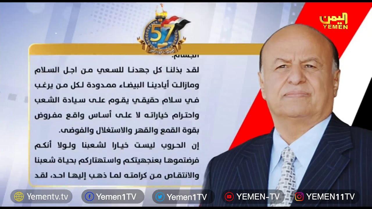 Photo of نشرة التاسعة – تقديم / ماجد دهيم    25/09/2019
