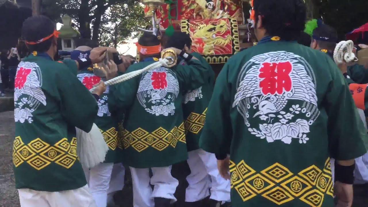 平成29年10月8日 上之莊神社秋祭り 本宮 屋臺宮出2 - YouTube