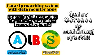 Qatar  Ooredoo Ip matching system with Data monitor apps -2021 screenshot 2
