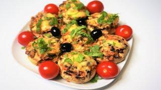 ФАРШИРОВАННЫЕ ШАМПИНЬОНЫ оригинальный рецепт фаршированных грибов с курицей и сыром