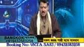 Top Astrologer in Kolkata - Jayanta Sastri - YouTube