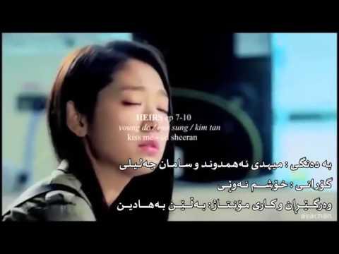 Nice farsi song