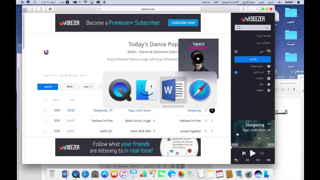 ١٩ اختصار اساسي للكيبورد لأجهزة الماك بوك Basic Mac Keyboard Shortcuts 19 Youtube