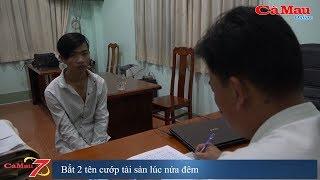 Cà Mau: Bắt 2 tên cướp tài sản lúc nửa đêm khu vực Khóm 2, phường Tân Thành
