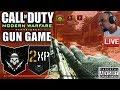 MWR GUN GAME! 😈 Call of Duty Modern Warfare Remastered Gun Game in 2019 LIVE