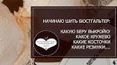 Вы искали где найти недорогие купальники в москве?. Интернет-магазин.