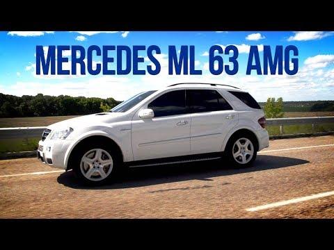 Mercedes ML 63 AMG 510лс: генетическая мутация