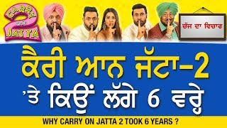 Chajj Da Vichar#520_Why Carry on Jatta 2 took 6 Years ?