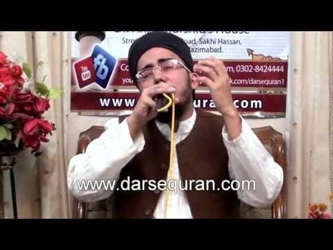 Hafiz Abdul Qadir 'Tauheed Hogi Meri Risalaat Hogi Teri' At Special Program of Darsequran.com