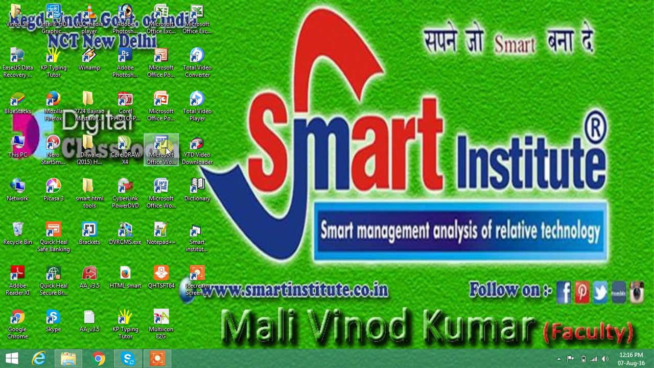 how can i make a letter pad in ms word by mali vinod kumar