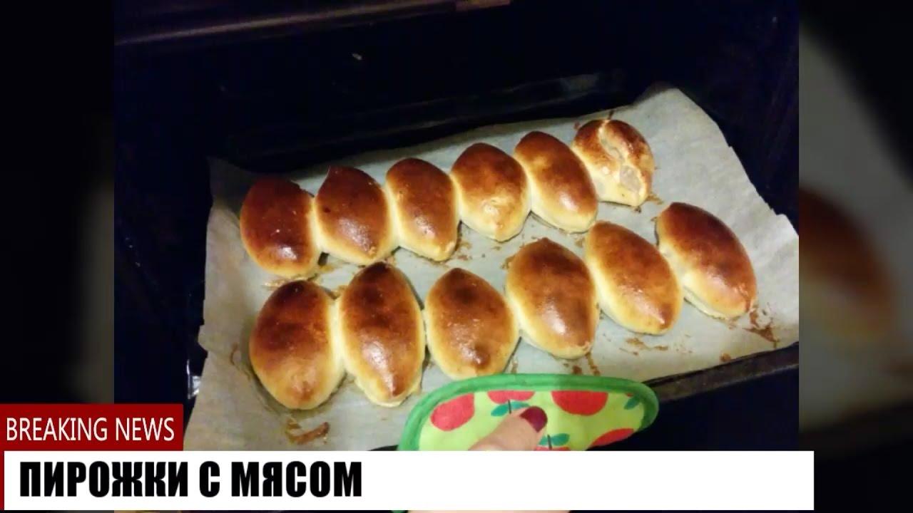 самый простой рецепт теста для пирожков с мясом