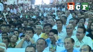 Bhikhudan Gadhavi Speech