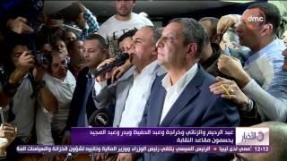 الأخبار - عبد الرحيم والزناتي وخواجة وعبد الحفيظ وبدر وعبد المجيد يحسمون مقاعد النقابة