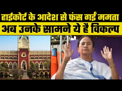 Post-poll violence in West Bengal: CBI, Special Team to probe cases, Says Calcutta High Court