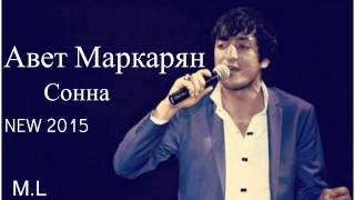 Авет Маркарян - Сонна 2015