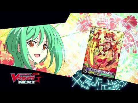 [TURN 44] Cardfight!! Vanguard G NEXT Official Animation - Heat of Searing Heart