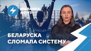 ⚡️«Мэмы» от Караева / Слив ByPol / Безнаказанность учителей