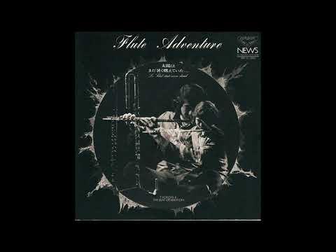 T. Yokota And The Beat Generation - Flute Adventure Le Soleil Était Encore Chaud (1970)