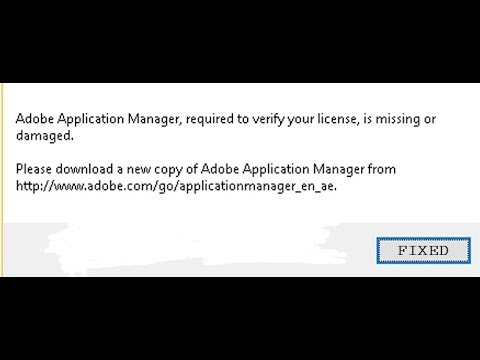 adobe-fix-application-manager-problem-missing-or-damage