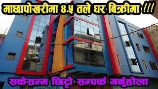 Hotels For Sale In Kathmandu – Lylc