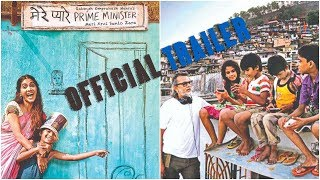 Mere Pyare Prime Minister - Director OP Mehra breaks his silence over movie's inspiration