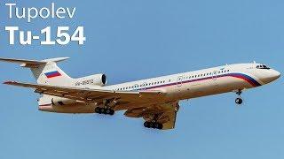 Tu-154 - the master of the Soviet sky