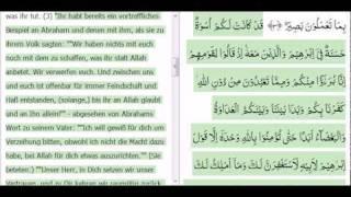 Al-Mumtahana (Die Geprüfte) - Deutsche Koran Übersetzung