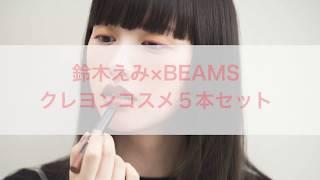 ファッション誌No.1宝島社のトレンド情報が集まる公式サイト「FASHION B...