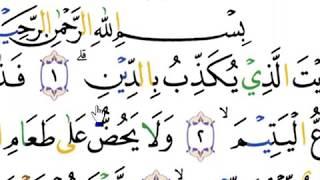 Terbaru , Cara Cepat Bisa Baca Al-qur;an Tanpa Harus Stres