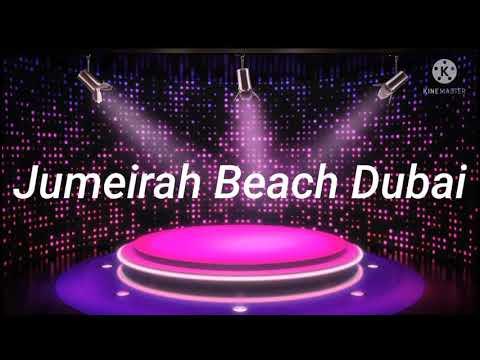 Jumeirah Beach Park Dubai..