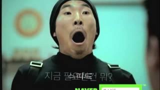 [CF] LG파워콤 엑스피드 XPEED (깜짝파티 편)…