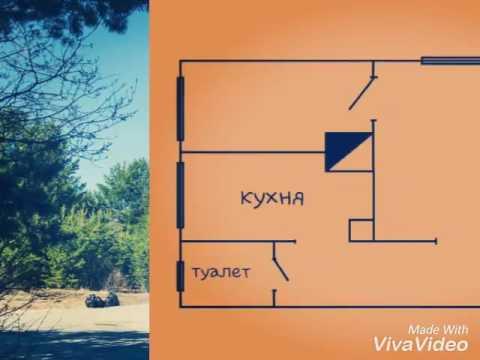 Продажа недвижимости в г.Кушва.