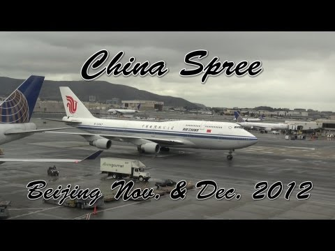 China Spree   Beijing   YouTube