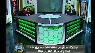 جدل ساخن على الهواء بين رضا عبد العال وخالد الغندور بسبب أزارو