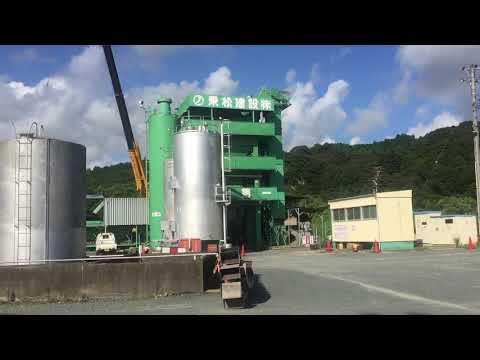 Tanaka 1000 Asphalat Plant  Mail:anna@exports.sakura.ne.jp