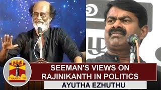 Seeman's Views on Rajinikanth in Politics | Ayutha Ezhuthu | Thanthi TV