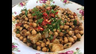 """ CHANA CHAAT (PUNJAB) "" Bajias Cooking"