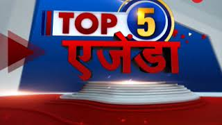 TOP 5 AGENDAS: Watch top 5 stories of the day