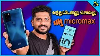 Micromax IN Note 1 Unboxing & Quick Review in Tamil - Loud Oli Tech