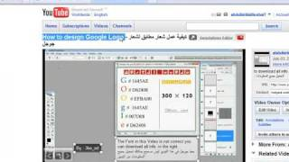 Repeat youtube video كيفية التحميل من اليوتيوب - How you download from Youtube