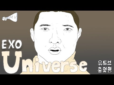 EXO 엑소 'Universe (유니버스)' FMV by 총몇명