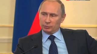 Путин поможет интернет-стартапам(http://www.mosobltv.ru/ Более 30 начинающих предпринимателей смогут воплотить в жизнь свои новаторские идеи благодар..., 2013-11-05T19:35:49.000Z)