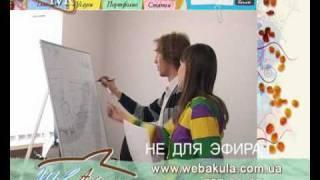 видео создание сайтов
