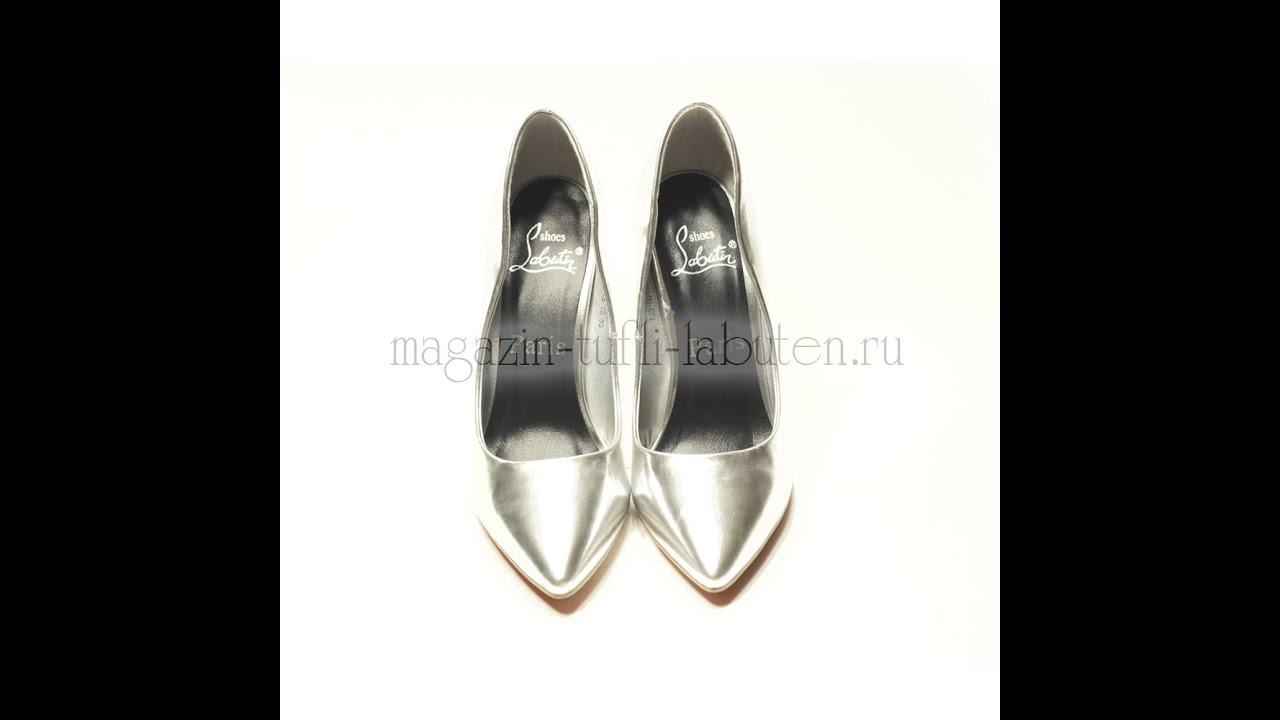 В шафе легко купить туфли-лодочки с доставкой по украине. Цена обуви тебе обязательно понравится. Выбирай в нашем каталоге по фото понравившуюся модель и общайся напрямую с продавцом. Хочешь купить, например