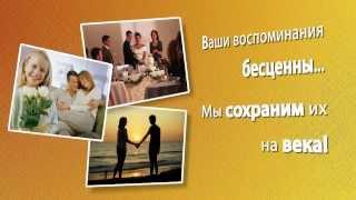 Провидео - оцифровка видео, видеокассет и кинопленок.(, 2013-12-12T10:50:41.000Z)