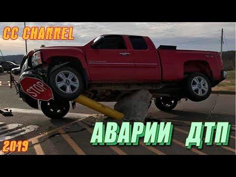 новая подборка аварии дтп / car crash compilation #3
