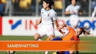 Highlights OranjeLeeuwinnen - Japan (09/06/2017)