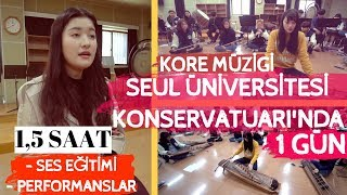 1 DAY AT COLLEGE OF MUSIC SEOUL NATIONAL UNIVERSITY - SINGING LESSONS AND TRADITIONAL KOREAN MUSIC
